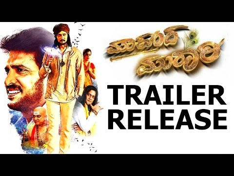 Mukunda Murari : Official Trailer Makes It...