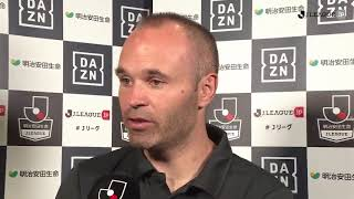 2018年7月22日(日)に行われた明治安田生命J1リーグ 第17節 神戸vs湘...