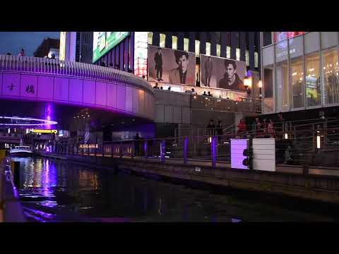 Osaka, Japan - Tonbori River Cruise at Dotonbori HD (2017)