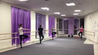 урок у балетного станка для взрослых