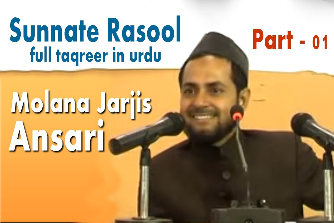 Murda kaun   syed hashmi miyan   new best taqreer in urdu 2016.