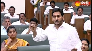 CM YS Jagan Speech on SCST commission Bill ||AP Assembly LIVE - Day 2 ||  - Sakshi TV