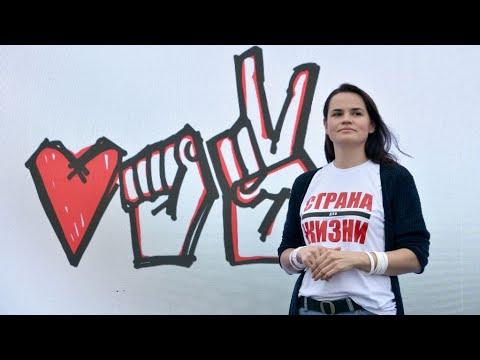 Обращение Тихановской к белорусам в ночь на 10 августа