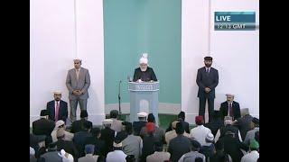 Sermon du Vendredi 20-07-2012 - Islam Ahmadiyya