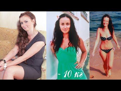 КАК Я ПОХУДЕЛА НА 10 кг (без диет)