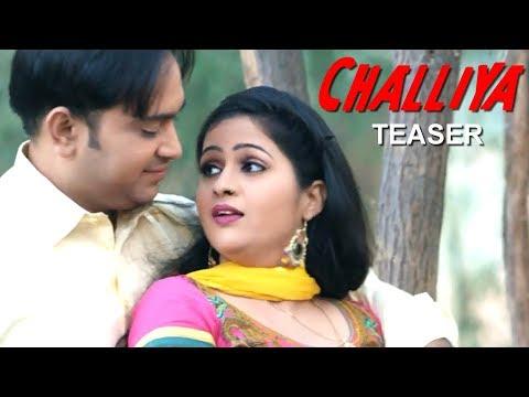 Download Challiya Teaser Ankush Bansal Kavita Joshi New Upcoming