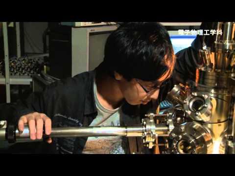 130035 宮崎大学工学部紹介フルバージョン 2013年04月収録