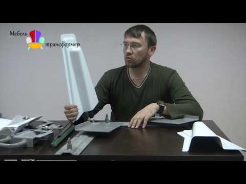 Обзор механизма шкаф кровать 582-МЕБЕЛЬ-ТРАНСОФРМЕР.РФ