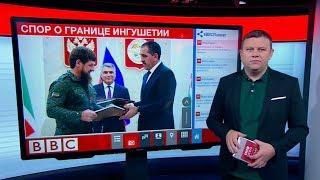 ТВ-новости: полный выпуск от 30 октября