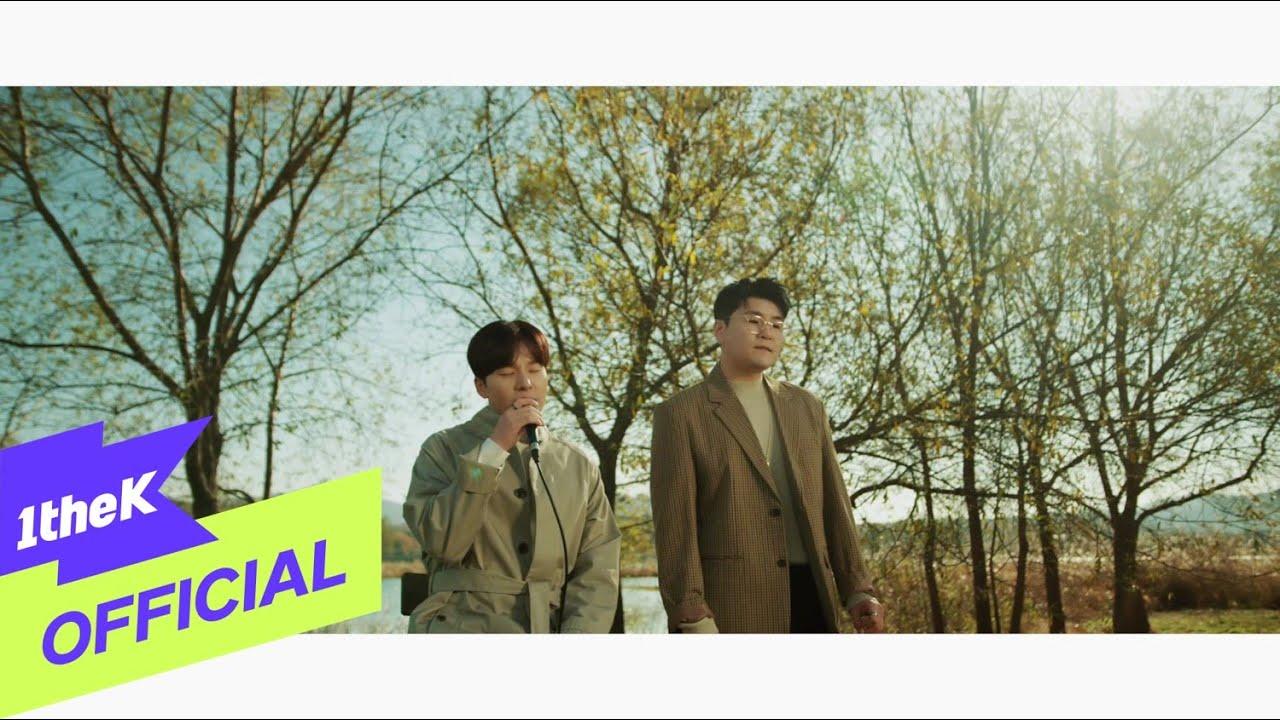 [MV] 2F(Shin Yong Jae(신용재), Kim Won Joo(김원주)) _ Autumn Night(2020년 11월 어느 가을밤)