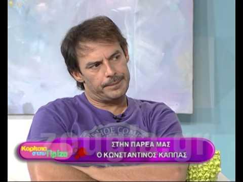 """Ο Κωνσταντίνος Κάππα στα """"Κορίτσια στην πρίζα"""""""