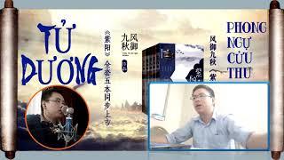 Truyện đêm khuya - Tử Dương - Chương 517-520. Tiên Hiệp, Huyền Huyễn Xuyên Không
