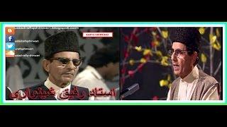 Ustad Rafiq Shinwari | Da Ta Che Khkaree Kla Na Khkaree