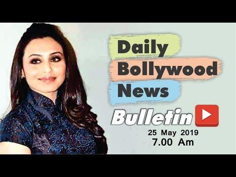 Latest Hindi Entertainment News From Bollywood   Rani Mukerji   25 May 2019   07:00 AM