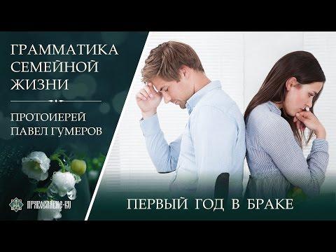 знакомство для брака в тольятти
