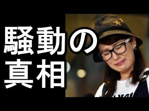 【鈴木砂羽】降板女優側からの脅迫めいた言動の真相