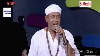 Video Amare ashibar kotha koiya download MP3, 3GP, MP4, WEBM, AVI, FLV Juli 2018