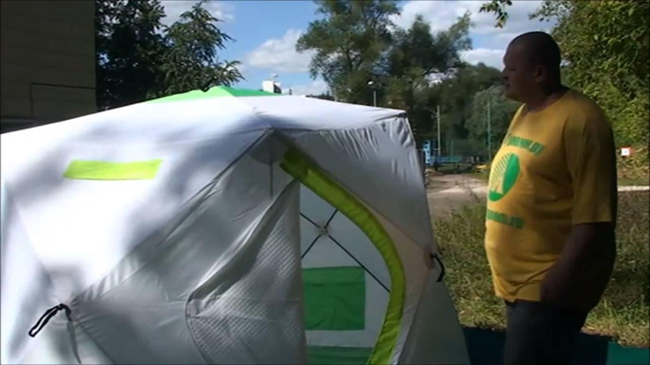 Палатка зимняя следопыт куб 2 бело-оранжевая (1. 5х1. 5х1. 7м). Артикул: pf -tw-01. Палатка зимняя нельма 1 (1. 50x1. 50x1. 50 м). Артикул: нельма 1.