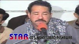 Ta Da Meeni Ya Patang - Zahir Mashoo Khel And Mazhar Pashto Songs - Medani Majlis - Volume 01