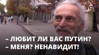 Россияне не чувствуют любви Путина