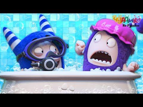 Чуддики | Играем в прятки | Смешные мультфильмы для детей 2019