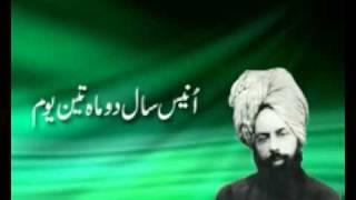 Imam Mahdi has come - PAKISTANI MUST WATCH 5/5