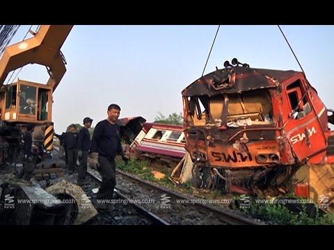 ปรากฏการณ์ภาคสนามข่าว : การกู้รถไฟตกราง จ.พระนครศรีอยุธยา