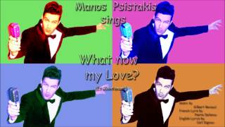 WHAT NOW MY LOVE (Et maintenant) - MANOS PSISTAKIS HD