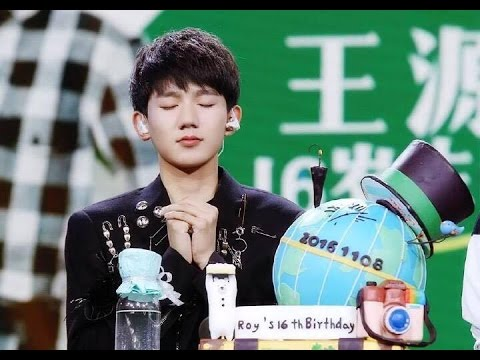 【FULL】王源十六岁生日快乐 Wang Yuan 16th Birthday Fanmeeting 【Roy Wang Yuan】