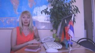 видео Какие документы нужны для оформления визы в Испанию