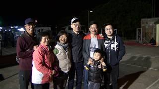 Publication Date: 2017-12-28 | Video Title: 梅窩大地塘村醒獅開光 -27122017