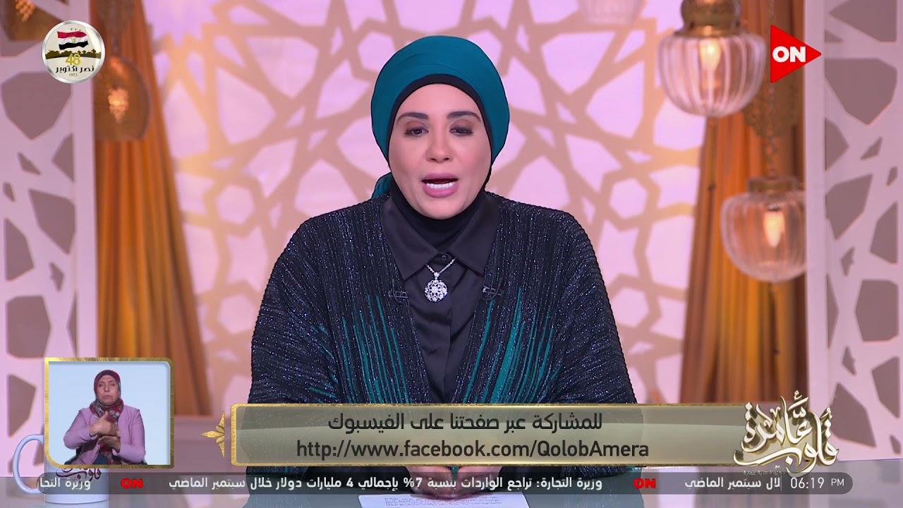 قلوب عامرة - د. نادية عمارة تشرح كيفية -توزيع ماتركته الأم من الذهب-  - 19:53-2021 / 10 / 20