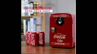 코카콜라 다기능 소형냉장고 온장고 블루투스스피커 화장품…