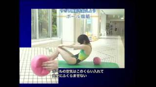 Repeat youtube video 特集:スイスイ泳げる かしこい姿勢づくり (1/3)