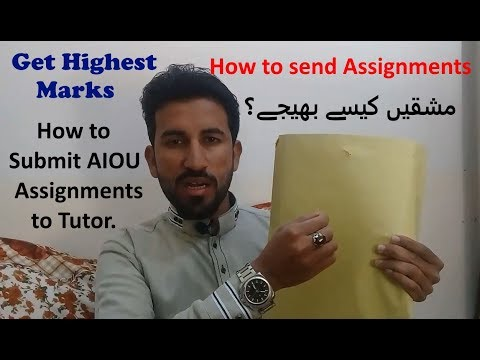 How to submit or send Assignments to Tutor - Get Highest Marks - Allama Iqbal Open University
