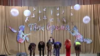 Танец 101 группы