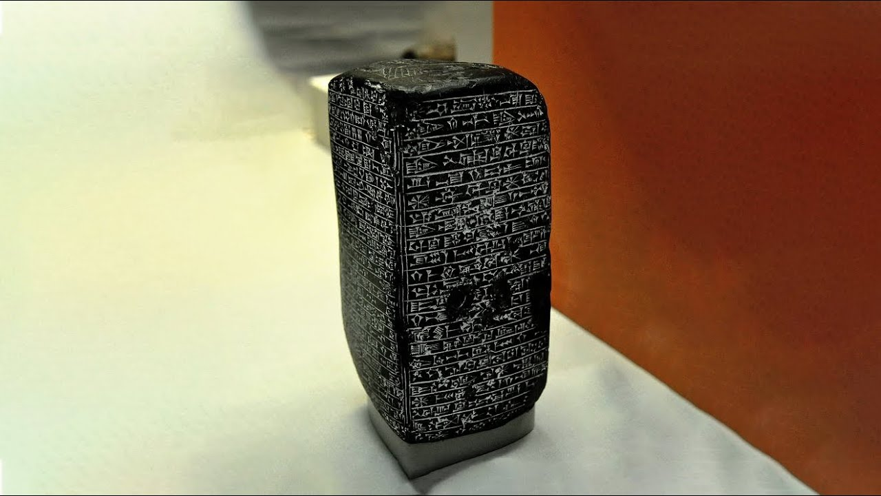12 Most Mysterious Artifacts Finds