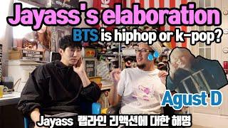 [JAP/ENG] 어거스트 디(Agust D) 'Agust D' MV (KOREAN REACTION)