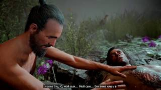 Far Cry: New Dawn #12 Отец спаситель. ФИНАЛ!