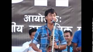 Hosiyar Nepali Janata, a song by Samana Pariwar on 33 Parties