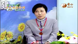 中山醫學大學附設醫院神經外科 曾福豪醫師(1)【全民健康保健255】| WXTV唯心電視台
