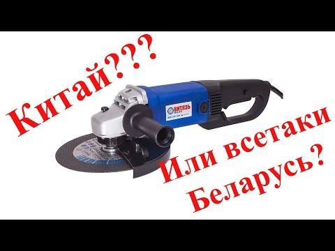 О российском, украинском и белорусском электроинструменте...