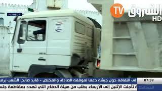 وصول عربات نقل المساجين الى الحراش لنقل أويحى و  سلال مع باقي المتهمين الى محكمة سيدي امحمد