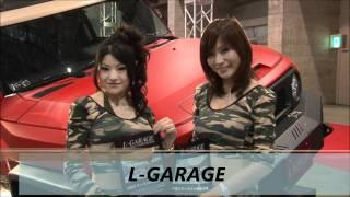 【速報】東京オートサロン2011 『ガールズコレクション』