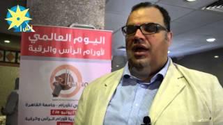 بالفيديو : جراح تجميلي : زيادة أورام الرأس والرقبة بمصر والتدخين هو السبب