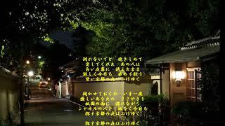 西田佐知子・・京都の夜 「盛り場の女」 MR-3119 (1970年6月10日)より...
