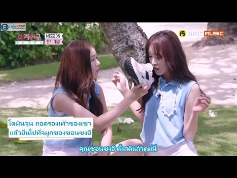 [ซับไทย] G-Friend One Fine Day Ep 3 Thai sub