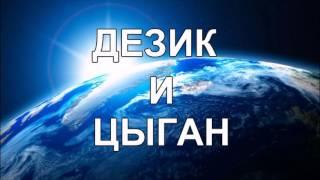 Автостарт-Космос 62861.