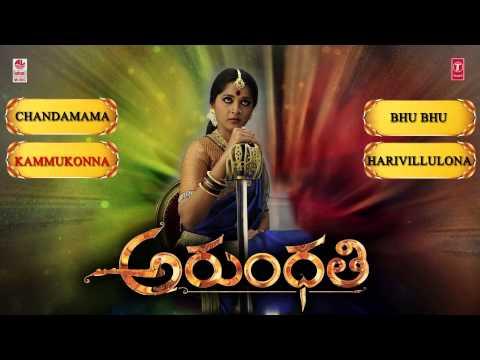 Arundhati Jukebox | Arundhati Songs | Anushka Shetty, Sonu Sood || Telugu Songs