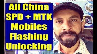 Download China Spd Mtk Keypad Mobile Flash Unlock Without
